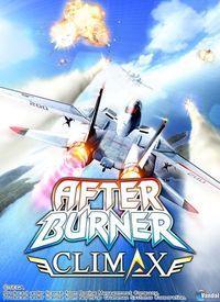 Portada oficial de After Burner Climax PSN para PS3