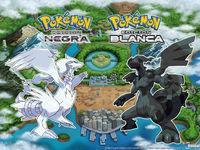 Portada oficial de Pokémon Edición Negra y Blanca para NDS