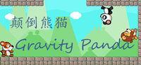 Portada oficial de Gravity Panda para PC
