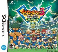Portada oficial de Inazuma Eleven: A Challenge to the World para NDS