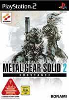 Portada oficial de de Metal Gear Solid 2: Substance para PS2