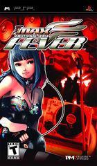 Portada oficial de de DJ Max Fever para PSP