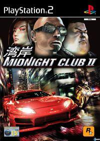 Portada oficial de Midnight Club 2 para PS2