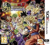 Portada oficial de Dragon Ball Z: Extreme Butoden para Nintendo 3DS