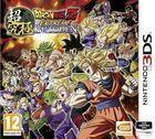 Portada oficial de de Dragon Ball Z: Extreme Butoden para Nintendo 3DS