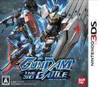 Portada oficial de de Gundam: The 3D Battle para Nintendo 3DS