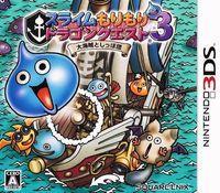 Portada oficial de Slime Mori Mori Dragon Quest 3: Daikaizoku to Shippodan para Nintendo 3DS