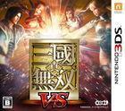 Portada oficial de de Dynasty Warriors VS para Nintendo 3DS