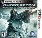 Portada oficial de de Tom Clancy's Ghost Recon Shadow Wars para Nintendo 3DS