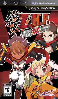 Portada oficial de Z.H.P.: Unlosing Ranger VS Darkdeath Evilman para PSP