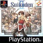 Portada oficial de de Suikoden 2 para PS One