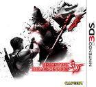 Portada oficial de de Resident Evil: The Mercenaries 3D para Nintendo 3DS