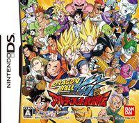 Portada oficial de Dragon Ball Kai: Ultimate Butouden para NDS