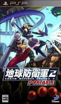 Portada oficial de Earth Defense Force Portable 2 para PSP