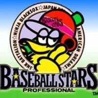 Portada oficial de Baseball Stars Professional PSN para PSP