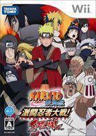 Portada oficial de de Naruto Shippuden: Gekitou Ninja Taisen Special para Wii
