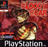 Portada oficial de Bloody Roar para PS One