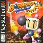 Portada oficial de de Bomberman World para PS One