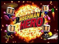 Portada oficial de Bomberman Hero CV para Wii