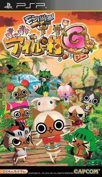 Portada oficial de Monhan Nikki: Pokapoka Airu-mura G para PSP