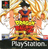 Portada oficial de Dragon Ball Z: Ultimate Battle 22 para PS One