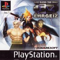 Portada oficial de Ergheiz para PS One