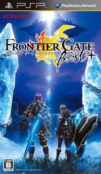Portada oficial de Frontier Gate para PSP