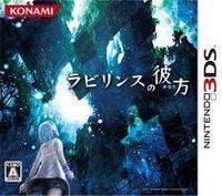Portada oficial de Beyond the Labyrinth para Nintendo 3DS