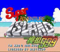 Portada oficial de Super Adventure Island CV para Wii
