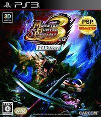 Portada oficial de Monster Hunter Portable 3rd HD para PS3