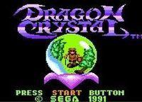 Portada oficial de Dragon Crystal CV para Nintendo 3DS
