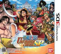 Portada oficial de One Piece: Unlimited Cruise Special para Nintendo 3DS