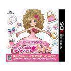 Portada oficial de de Girls' RPG: Cinderellife para Nintendo 3DS