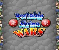 Portada oficial de GO Series Portable Shrine Wars DSiW para NDS