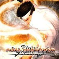 Portada oficial de Virtua Fighter 5 Final Showdown PSN para PS3