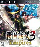 Portada oficial de de Samurai Warriors 3 Empires para PS3