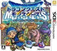 Portada oficial de Dragon Quest Monsters: Terry's Wonderland 3D para Nintendo 3DS