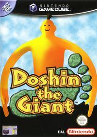 Portada oficial de Doshin the Giant para GameCube