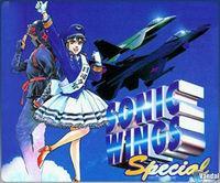 Portada oficial de Sonic Wings Special PSN para PSP
