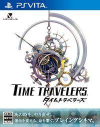 Portada oficial de Time Travelers para PSVITA