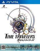 Portada oficial de de Time Travelers para PSVITA