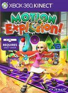 Portada oficial de de Motion Explosion Kinect para Xbox 360