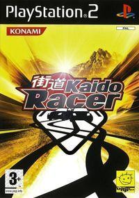 Portada oficial de Kaido Battle para PS2