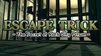 Portada oficial de GO Series Escape Trick - Rock City Prison DSiW para NDS