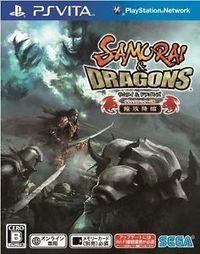 Portada oficial de Samurai & Dragons para PSVITA