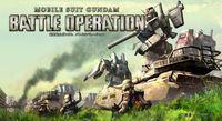 Portada oficial de Mobile Suit Gundam: Battle Operation PSN para PS3