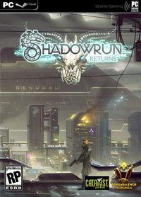 Portada oficial de Shadowrun Returns para PC