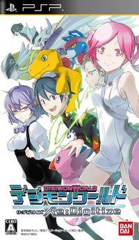 Portada oficial de Digimon World Re: Digitize para PSP
