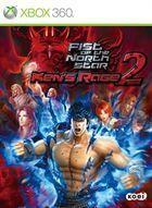 Portada oficial de de Fist of The North Star: Ken's Rage 2 para Xbox 360