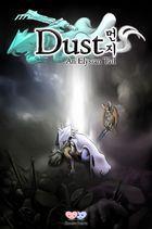 Portada oficial de de Dust: An Elysian Tail XBLA para Xbox 360